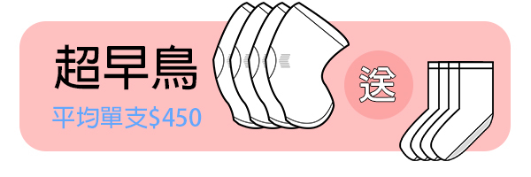 32480 banner