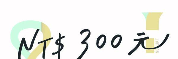 30324 banner