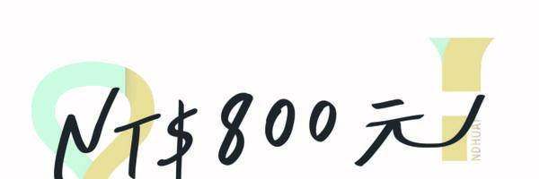 30326 banner