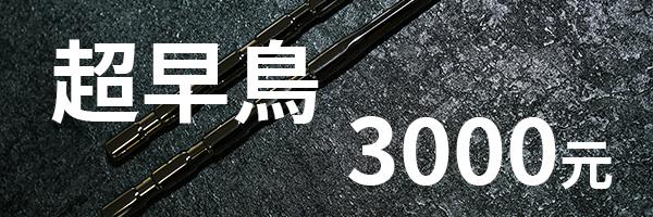 30605 banner
