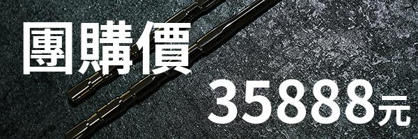 30606 banner