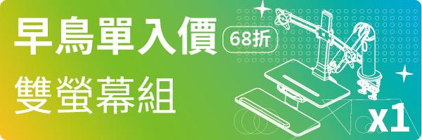 35110 banner