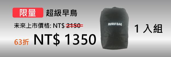33353 banner