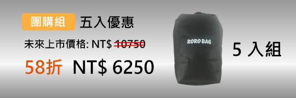 33979 banner