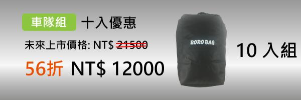 33980 banner