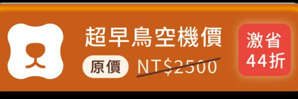 30362 banner