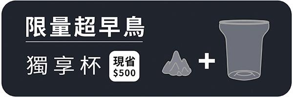 30408 banner