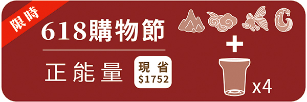 35361 banner