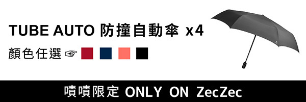 31075 banner