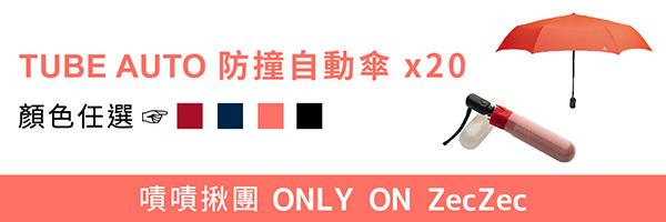 31077 banner