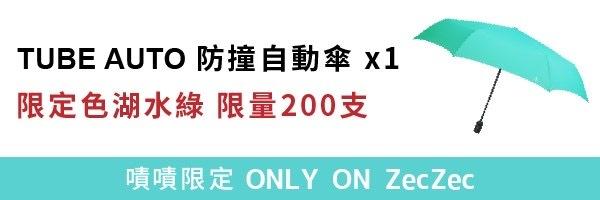 35083 banner