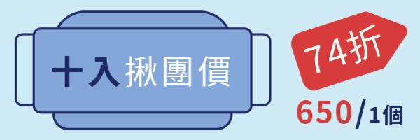 30661 banner