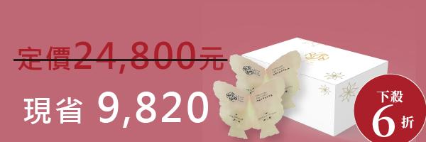 37987 banner