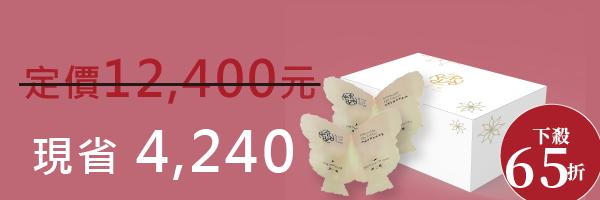 37988 banner