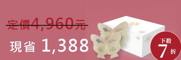 38056 banner