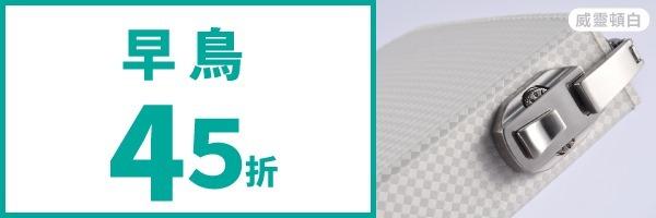 31990 banner