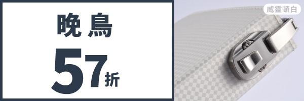 31991 banner