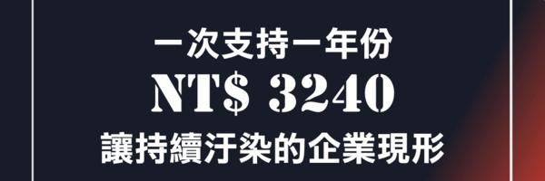 49670 banner