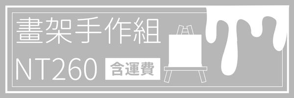 30794 banner