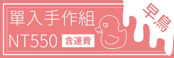 31497 banner