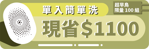 31351 banner