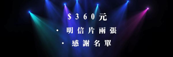 30953 banner
