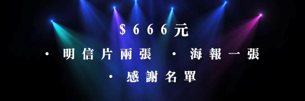 30974 banner