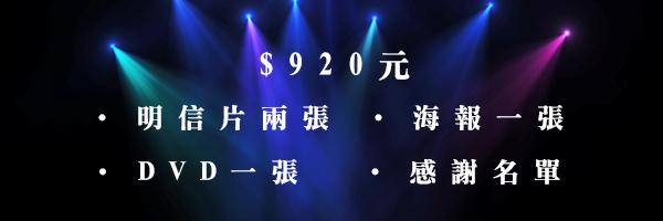 30975 banner