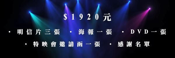 30978 banner
