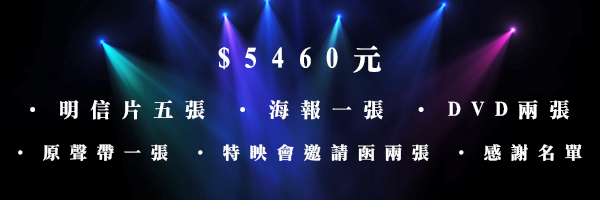 30980 banner