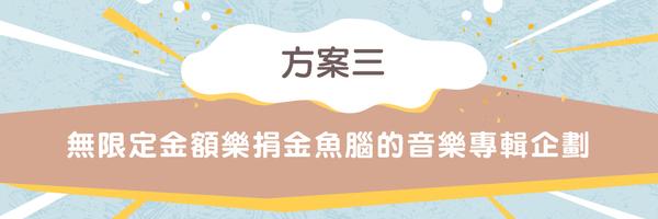 31579 banner