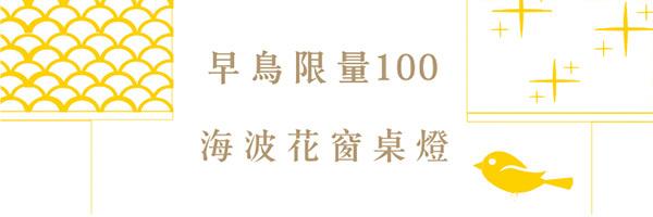 31496 banner