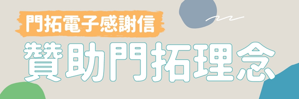 39197 banner