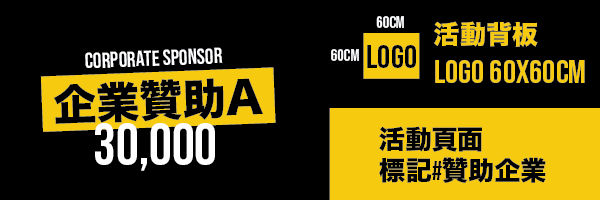 31693 banner