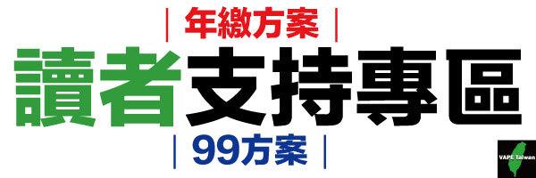 31872 banner
