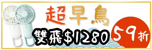 31566 banner