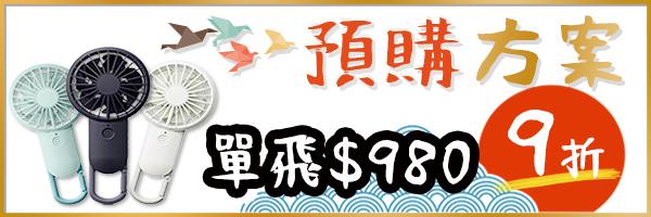 33006 banner