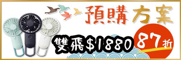 33008 banner