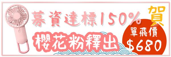 35500 banner