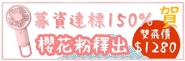 35501 banner