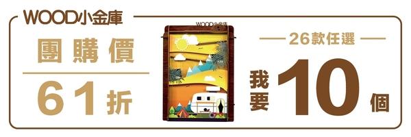 33276 banner