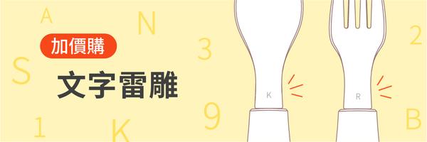41797 banner