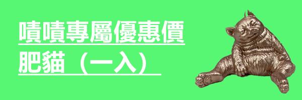 31758 banner