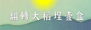1809_banner