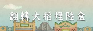 1820_banner