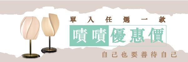 33027 banner