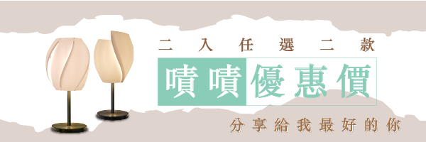 33042 banner