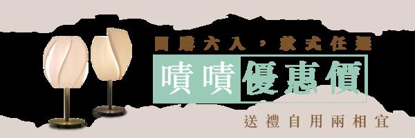 33999 banner
