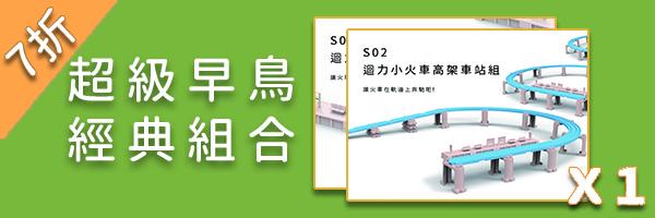 32183 banner