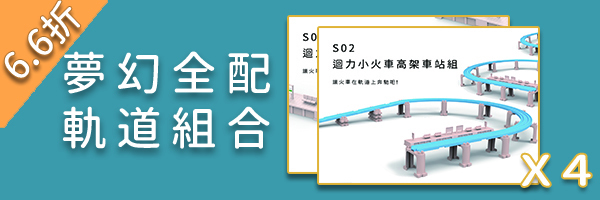 32186 banner